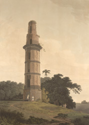 A Minar at Gour